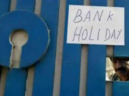 Bank holiday today: Banks to remain shut for 5 days from